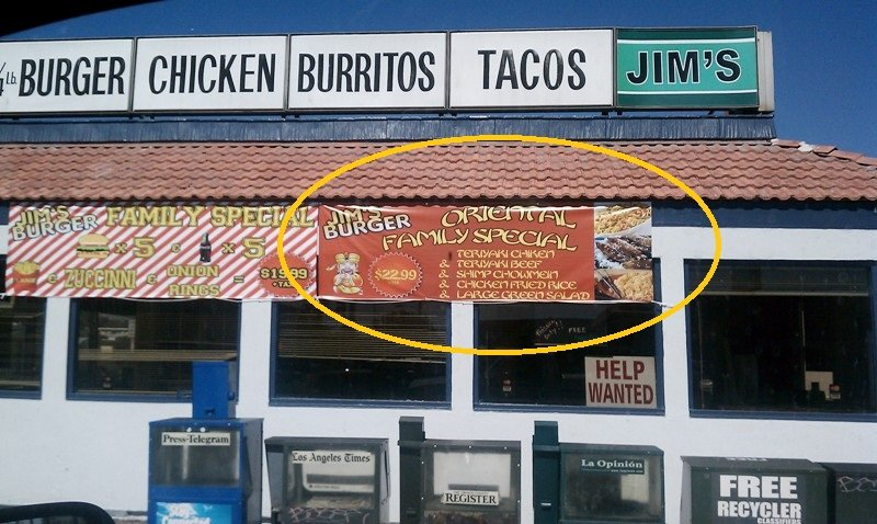 Jim S Restaurant Coupons